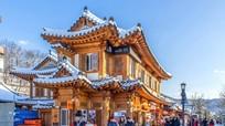 Ngắm Hàn Quốc lãng mạn phủ mình trong tuyết trắng