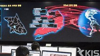 Triều Tiên đứng sau vụ tấn công mã độc WannaCry
