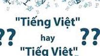 6 bất cập trong đề xuất cải tiến 'Tiếq Việt' của PGS Bùi Hiền
