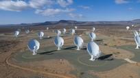 Tổ hợp kính thiên văn thu hình hố đen vũ trụ