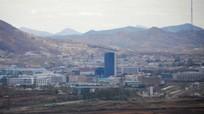 """Hàn Quốc """"bất chấp"""" tuyên bố rút người tại Văn phòng liên lạc chung của Triều Tiên"""