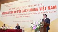 Cụ Nguyễn Văn Tố - tấm gương cao đẹp của một nhà trí thức yêu nước