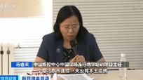 CDC Trung Quốc đề xuất điều tra nguồn gốc Covid-19 qua hàng đông lạnh nhập khẩu