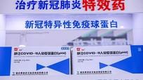 Trung Quốc thử nghiệm thuốc điều trị Covid-19, Thái Lan đẩy nhanh tiêm chủng cho thai phụ