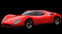 Siêu xe nhanh nhất thế giới sắp ra mắt