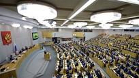 Hạ viện Nga thông qua đề xuất sửa đổi luật hưu trí; Iran chỉ trích Mỹ 'khủng bố kinh tế'