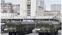 Siêu tàu dầu Iran 'biến mất' ngoài khơi Syria; Nga đưa tên lửa chống hạm lên đảo tranh chấp với Nhật
