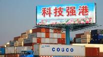 Trung Quốc 'vung tiền' để tìm miền đất hứa tại Hy Lạp
