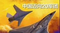 Oanh tạc cơ tàng hình tương lai của Trung Quốc mang nhiều loại vũ khí hạt nhân?
