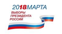 Bầu cử tổng thống Nga 2018: Những điều đặc biệt nên biết