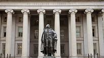 Mức nợ công Mỹ chạm mốc cao kỷ lục trong lịch sử
