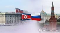 Triều Tiên khẳng định quan hệ mật thiết với Nga