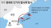 Triều Tiên mất kiên nhẫn đàm phán hạt nhân đình trệ với Mỹ