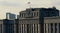 Duma Quốc gia: Nga sẽ đáp trả thích đáng sự đe dọa an ninh