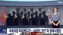 Đội lốt doanh nhân, đi cùng đoàn với Chủ tịch Quốc hội để trốn lại Hàn Quốc