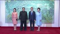 Toàn văn Tuyên bố Panmunjom Hòa bình, Thịnh vượng và Thống nhất trên Bán đảo Triều Tiên