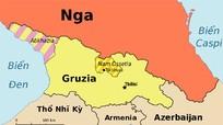 Nóng: Bộ Quốc phòng Nga cáo buộc Mỹ tiến hành các thí nghiệm đối với người ở Gruzia!