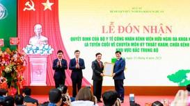 Video: Công bố Quyết định Bệnh viện HNĐK Nghệ An là tuyến cuối khám chữa bệnh khu vực Bắc Trung bộ