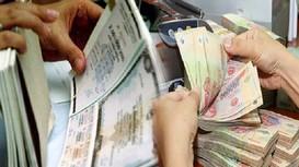 Kho bạc Nhà nước dự kiến phát hành 350.000 tỷ đồng trái phiếu trong năm 2021