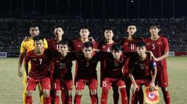 U18 Việt Nam - U18 Campuchia