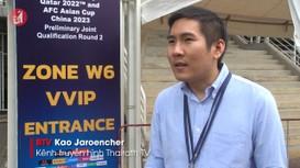 Biên tập viên truyền hình Thái Lan đánh giá cao đội hình ĐT Việt Nam