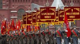 Cuộc diễu binh lịch sử của Hồng quân Liên xô cách đây tròn 75 năm