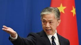 Trung Quốc đòi Mỹ để WHO điều tra nguồn gốc Covid-19