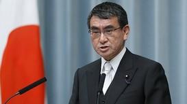 Ứng cử viên sáng giá chức Thủ tướng Nhật Bản thứ 100