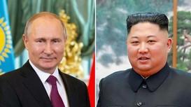 Tướng Cương: Điều gì kéo Putin và Kim Jong-un đến hội nghị thượng đỉnh?