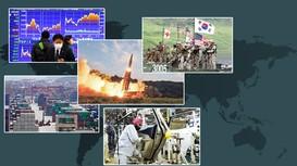 Tướng Cương dự báo tình hình khu vực Đông Á - Tây Thái Bình Dương năm 2020