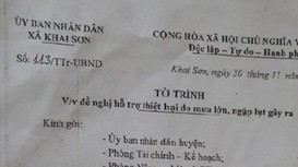 Khởi tố 2 cán bộ xã ở Anh Sơn liên quan việc chi trả tiền hỗ trợ sản xuất sau lụt bão