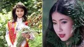 Đăng quang lúc 16 tuổi, Hà Kiều Anh trở thành Hoa hậu trẻ nhất trong lịch sử