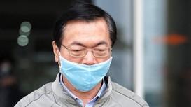 Chuẩn bị xét xử cựu Bộ trưởng Công Thương Vũ Huy Hoàng