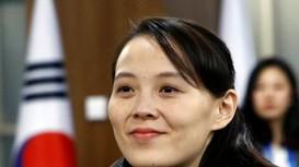 Quyền lực thực sự của em gái Kim Jong-un như thế nào?