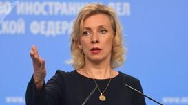 Bộ Ngoại giao Nga khuyên châu Âu nên e sợ 'người anh cả' Hoa Kỳ