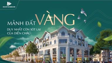 Khu đô thị Hoàng Sơn - mảnh đất 'vàng' của Diễn Châu