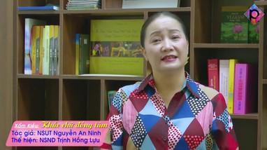 NSND Hồng Lựu hát bài xẩm chống dịch Covid-19 do chồng viết lời