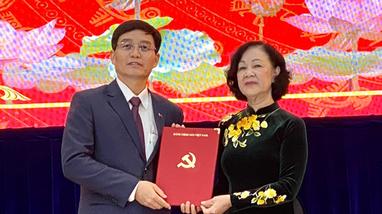 Quá trình công tác của Bí thư Tỉnh ủy Đắk Lắk Nguyễn Đình Trung
