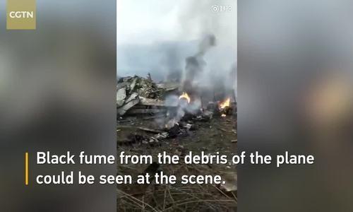 Phi cơ quân sự Trung Quốc rơi trong lúc bay huấn luyện Hiện trường vụ tai nạn tại tỉnh Quý Châu