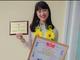 Nữ sinh Nghệ An tự mua ô tô, mua đất tặng bố mẹ ở tuổi 20