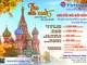 Du lịch mùa thu với nhiều ưu đãi lớn từ Vietravel Vinh
