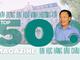 Xây dựng Đại học Vinh hướng tới  tốp 500 đại học hàng đầu châu Á