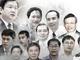 Infographic: Bản án cho bị cáo Đinh La Thăng và 21 đồng phạm