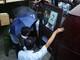 Bộ Công an khám xét Ngân hàng Eximbank tại TP Hồ Chí Minh