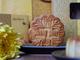 Ngon ngỡ ngàng với bánh Trung thu Hương Phúc