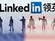 Trung Quốc bị nghi dùng mạng xã hội tuyển gián điệp