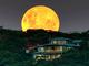 Bạn đã biết gì về 'siêu trăng'?