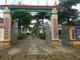 Khởi tố vụ án phụ huynh vào trường đánh học sinh, hiệu trưởng ở Nghệ An