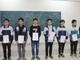 7 học sinh Nghệ An được trao HCV Toán phổ thông Bắc Trung bộ