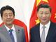 Chuyến thăm Nhật Bản của Chủ tịch Trung Quốc có thể bị hoãn do Covid-19